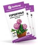 Удобрение для горшечных растений