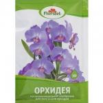 Удобрение «Орхидея»